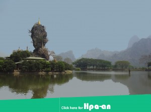 DS Hpa an